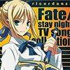 今こそ再評価すべき! スタジオディーン版『Fate/stay night』7つの見どころ