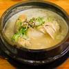 【参鶏湯】暑い夏こそ熱々のサムゲタンを食べる... ソウルの名店「土俗村/トソクチョン」