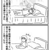 40代独身 お仕事事情(5)