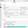 【iOS Swift入門 #279】KeyChain(キーチェーン)データの バックアップ・復元可否