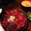 【ダイエット8日目】焼肉ランチで充実Day♪(体重・体脂肪・食事・運動記録)