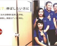 セブ留学 C2 UBEC 春の直前割引キャンペーン