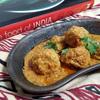 【インド料理レシピ】コフタカレー ~ 肉だんごアロマティック