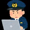 青のSP(スクールポリス)-学校内警察・嶋田隆平-今夜第六回 #青のSP #藤原竜也 #真木よう子