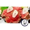 【オススメ5店】赤坂・六本木・麻布十番・西麻布(東京)にある無国籍料理が人気のお店
