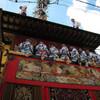 Kimono Flea Market ICHIROYA's News Letter No.656