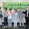 13日、福島市女性後援会の船山さんを囲む集い