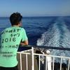 〜横浜から沖縄までチャリ2016総集編〜19日間の自転車旅を動画に!