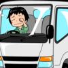 トラック見習い3日目 眠気が…!(>_<)