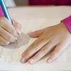 「家庭学習に役立てよう」|小学生・中学生・高校生向けの教育・学習系YouTuber(ユーチューバー)まとめ