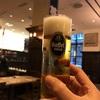 旅行記 本場ケルンのケルシュを飲む!Gaffel am Dom(ガッフェルアムドム)