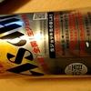 北海道 セコマ ホットシェフ / カツカレーも美味しい