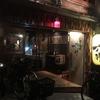 五条木屋町の粋な居酒屋「にこみ屋六軒」