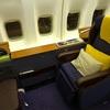 搭乗記 タイ航空 B747ファーストクラス バンコク〜羽田 ♪
