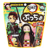 【鬼滅の刃】『ぷっちょ 鬼滅の刃』『鬼シゲキックス』ほか 食品【UHA味覚糖】より2020年4月発売予定♪