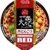 カップ麺115杯目 明星『大砲ラーメン 赤とんこつ』