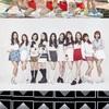 2017アイドル③「デビュー=花道」夢の舞台を後に控えたアイドル(Feat.プロデュース101)(記事)