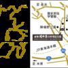 関ヶ原町 岐阜関ヶ原古戦場記念館