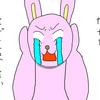 【近況報告】アップデートのお知らせ