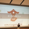 HTML5 Conference 2018に参加してきました! #html5j #GameWith #TechWith