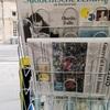 新聞広告の役割と種類
