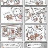 【犬漫画】丹波篠山~舞鶴旅行その5【レトロなちりめん街道】