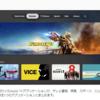 『Apple TV+』に無料で登録、入会する方法!【注意点、iPhone、Mac、iPad、ドラマ、映画】