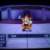 【ドラクエ11ロウ攻略】ロウとの修行に勝利して覇王斬を覚えよう!【グランドクロス】