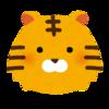 【TREASURE】ヨシノリのプロフィールを紹介!性格やあだ名、ポジションは??