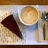 【リスボン】チョコレートケーキは悪魔の美味しさ〜Landeau
