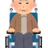 【介護士】困難事例とされる利用者の対応方法【暴言・暴力】