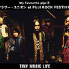 【My Favourite gigs②】 ソウル・フラワー・ユニオン at FUJI ROCK FESTIVAL '2000【フジロック】