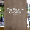 Aria @ The Westin Chosun