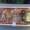 肉のいとう 仙台駅店で買ってみた