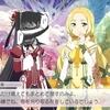 【ゆゆゆい】花結いの章-第6話【カウンター登場】