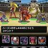 level.476【ウェイト120】第111回闘技場ランキングバトル5日目