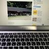 【週記#16】1月7日〜1月13日の週記 MacBook Airであることも試してみました
