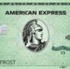 【アメリカでポスドク・研究留学する方へ】 米国での陸マイラー活動のすすめ3~渡米後1枚目のカードはANA/JAL USAがベスト?Amex GreenのリニューアルはGame changerになりうるのか?