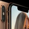 SIMフリーのiPhone Xs!アップルストアの夕方の在庫状況