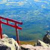 岩木山神社|岩木山の歴史と信仰及び岩木山神社の様子をお伝えします