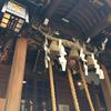 小網神社の御朱印拝受&銭洗い弁天を体験してきました