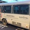 旅行記 帰国:ノボテル台北桃園空港から松山空港へバスで移動