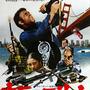 『キラー・エリート (1975年)』 ~ ニンジャと日本刀と拳銃、殺し屋エリートNo.1は誰だ!サム・ペキンパーの裏切りの映画