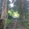 新緑の大山寺と大神山神社奥宮参拝~鳥取県大山町