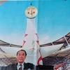 【発掘・EXPO70(5)】ベラボーにそびえ立つ太陽の塔 開幕直前 岡本太郎寄稿 全文【突き抜けろ!】