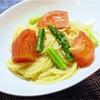 【ワンポットパスタ】お鍋一つで簡単アスパラとトマトのパスタのレシピ【ワンポパ♪】