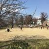 『公園。』