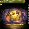 【パズドラ】エリスの黄金林檎の入手方法やスキル上げ、使い道情報!