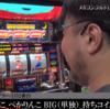 【プロスロ動画紹介】プロスロ第35弾・プロスロ外伝第1話