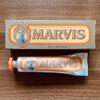 【歯磨き粉マービス】ジンジャー・ミントの使用感や効果